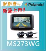 【新品上市】Polaroid 寶麗萊 MS273WG【贈32G+車牌支架】前後1080P WIFI 機車行車紀錄器 另MS276WG