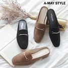 穆勒鞋-簡約釦飾磨砂絨穆勒鞋