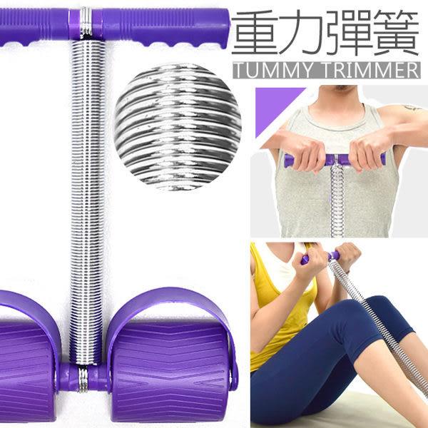 拉力繩拉力帶彈力繩健腹器擴胸器強力彈簧腳踏拉繩拉力器運動健身器材推薦哪裡買trx-1專賣店