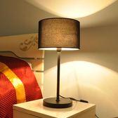 台燈臥室床頭燈裝飾客廳創意護眼LED節能溫馨燈 卡布奇诺igo