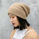 帽子女秋冬針織帽保暖毛線帽街頭休閒百搭潮帽護耳朵學生包頭帽子