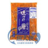 E1【魚大俠】FF128蘭陽海師傅珍味海瓜子(1000g/包)