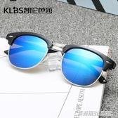 復古偏光太陽鏡 經典米釘款太陽眼鏡 男女通用潮流墨鏡3016  英賽爾3