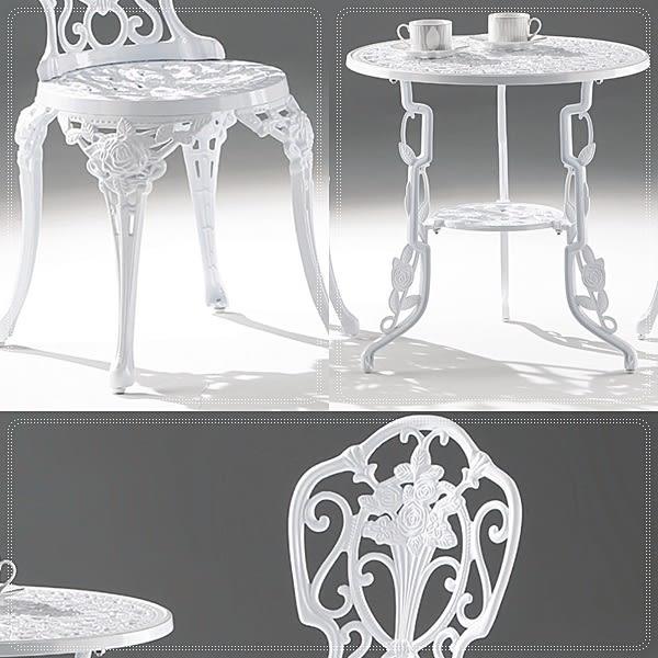 【水晶晶家具/傢俱首選】花仙子白色鍛鐵戶內外休閒桌椅組~~一桌二椅~~可拆賣 CX8341-7-8