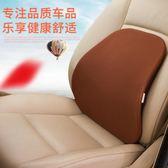 舒安特汽車腰靠 汽車靠墊靠背腰枕腰墊靠枕辦公室座椅腰靠 四款igo 薔薇時尚