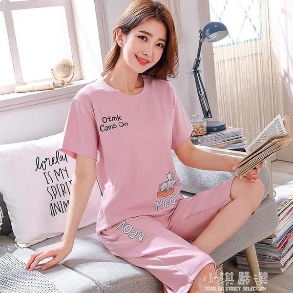夏季睡衣女純棉短袖套裝半袖七分褲兩件套韓版清新可愛中褲家居服『小淇嚴選』