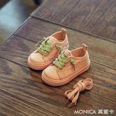 春秋季新款兒童鞋子糖果色女童男童帆布鞋學生寶寶休閒板鞋潮 莫妮卡小屋