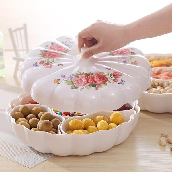大號印花分格帶蓋糖果盒創意客廳組合干果盤子零食瓜子盤加厚無味 雙11大促
