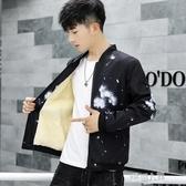 工裝外套男士2019秋季新款韓版潮流帥氣風衣短款青年加絨加厚夾克 9號潮人館