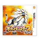 [哈GAME族]免運費●送寶可夢造型貼紙●N3DS 日規機 神奇寶貝 太陽 寶可夢 精靈寶可夢 pokemon