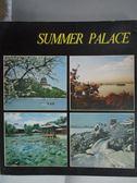 【書寶二手書T8/藝術_WGQ】Summer Palace