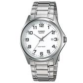【CASIO】 精緻羅馬時尚腕錶-數字白面(MTP-1183A-7B)