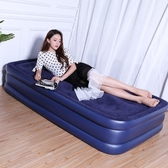 戶外充氣床雙人家用帳篷氣墊床墊摺疊懶人便攜式自動簡易單人沖氣  ATF  魔法鞋櫃