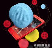 N1無線藍牙音箱手機迷你音響重低音小鋼炮插卡家用便攜式QM  維娜斯精品屋