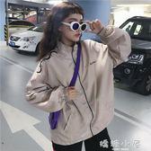 秋季女裝韓版BF風寬鬆原宿風立領棒球服學生長袖休閒夾克上衣外套  嬌糖小屋