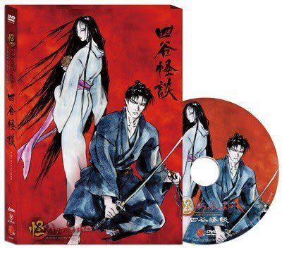 (日本動畫)怪~ayakashi~「四谷怪談」DVD