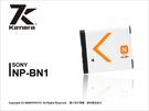 KAMERA 佳美能 Sony NP-BN1 NPBN1 副廠鋰電池 HX30V TX66 WX100 WX30 W610 W620 TX10 薪創