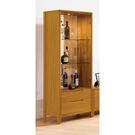 【森可家居】米堤柚木色2.1尺展示櫃 7ZX377-3 客廳收納 玻璃 酒櫃 模型櫃 木紋質感 無印風 美式鄉村