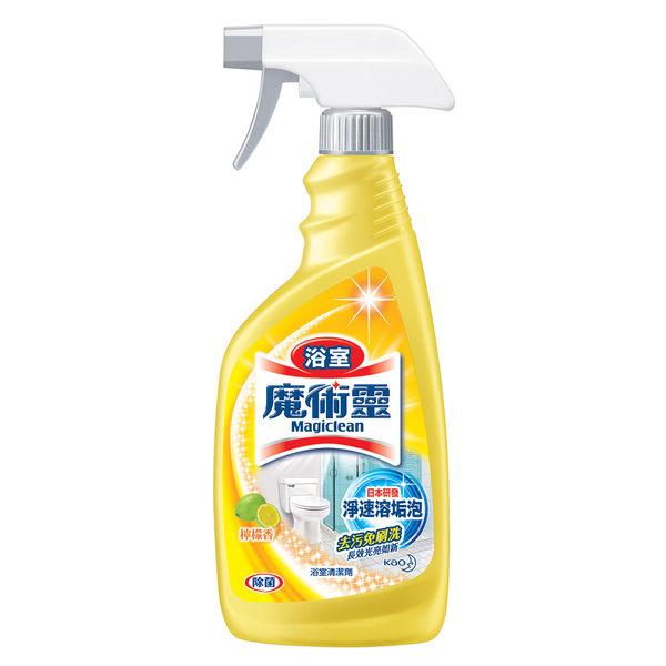 魔術靈 浴室清潔劑 噴槍瓶 檸檬香 500ml │飲食生活家