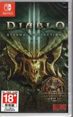 【玩樂小熊】現貨中Switch遊戲NS 暗黑破壞神 3 永恆之戰版 Diablo III Eternal英文版
