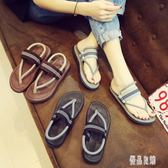 新款涼拖鞋厚底個性休閒鞋夏季兩穿人字拖時尚情侶沙灘鞋潮男涼鞋LXY3570【優品良鋪】