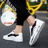 小白鞋夏季男休閒鞋男板鞋