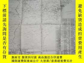 二手書博民逛書店五六十罕見:《美國東、西部大學分佈圖》(50X38釐米)——除了