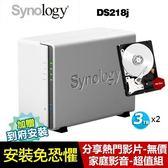 【家庭影音超值組+到府安裝】DS218j+搭WD 紅標 3TB x2
