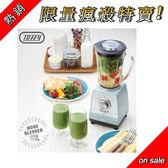 日本 Toffy 經典 果汁機 榨汁機 蘋果綠 K-BD1-PA
