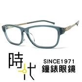 【台南 時代眼鏡 ic! berlin】120 bus weibe stadt bronze 薄鋼 無螺絲 光學鏡框眼鏡 橢圓方框眼鏡 藍