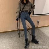 新款韓版褲子高腰百搭藍色緊身牛仔褲女修身顯瘦小腳褲鉛筆褲 【快速出貨】