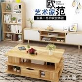 北歐茶幾沙發邊幾臥室小型圓桌簡約現代客廳角幾創意床頭桌子 PA12436『男人範』