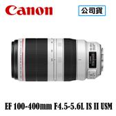 送保護鏡清潔組 CANON EF 100-400mm F4.5-5.6L IS II USM 鏡頭 台灣代理商公司貨