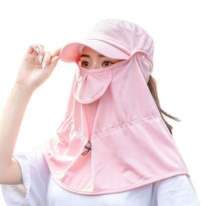 PUSH!戶外用品女遮陽帽戶外防曬太陽帽H33粉色粉色