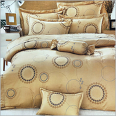 【i-Fine艾芳】精梳棉 雙人床包被套組 台灣精製 ~時尚花筒/米~~