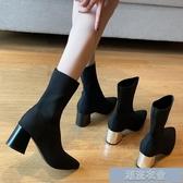 馬丁靴女 英倫風秋季新款高跟彈力粗跟網紅中筒短襪靴子