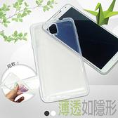 ○ASUS ZenFone 4 Max ZC554KL X00ID 水晶系列 超薄隱形軟殼/透明/清水套/保護殼/手機殼