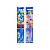 Oral-B 歐樂B Stages-3兒童牙刷(5-7歲)1支入【小三美日】款式顏色隨機
