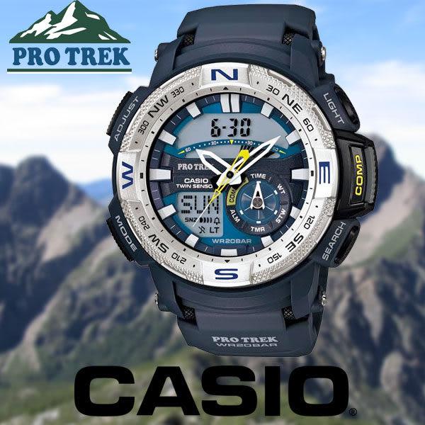 【名人鐘錶】CASIO PROTREK 雙顯登山錶・200m防水抗低溫・數位羅盤・公司貨・PRG-280-2