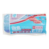寶島環保清潔袋(垃圾袋)中56x68cm【康鄰超市】