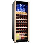 交換禮物紅酒櫃Candor/凱得紅酒柜電子恒溫保鮮茶葉家用冷藏冰吧壓縮機玻璃展示 LX