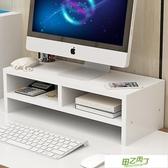 熒幕架 液晶屏底座臺式筆電顯示器增高架辦公室鍵盤桌面收納盒置物架【快速出貨】