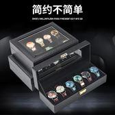 手錶收納盒整理盒機械腕錶手收藏盒子禮品首飾展示盒HL 年貨必備 免運直出
