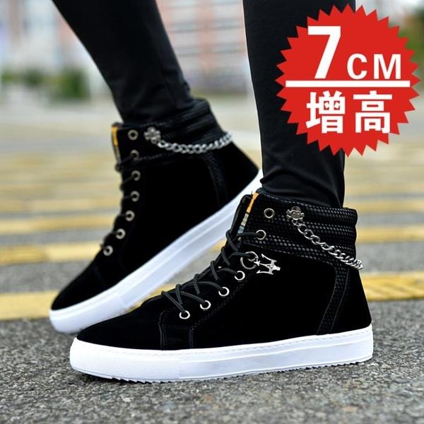男內增高鞋 韓系潮流隱形內增高休閒鞋