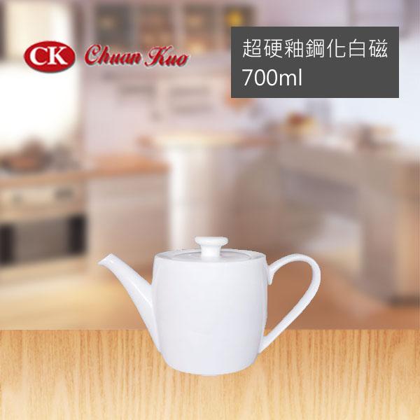 【CK】Tea Pot 茶壺 (6入)