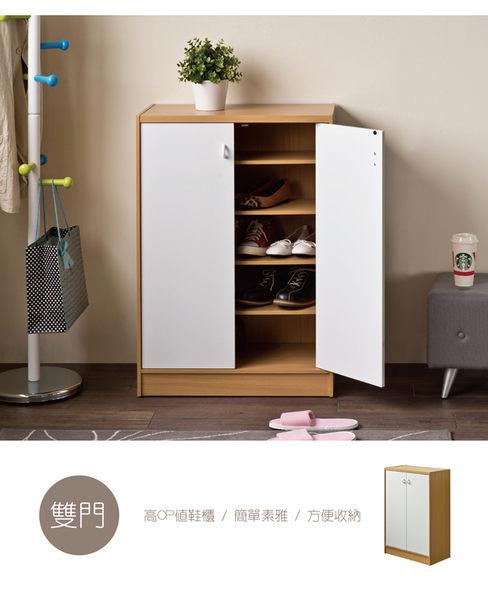 鞋櫃 鞋架收納【收納屋】高尚木紋色雙門鞋櫃&DIY組合傢俱