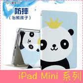 【萌萌噠】iPad Mini 1/2/3/4  卡通彩繪平板套 氣囊矽膠防摔平板殼 四角加厚 側翻平板殼 手機殼
