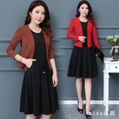 中大尺碼兩件式 新款女裝披肩長袖洋裝OL氣質修身顯瘦兩件套時髦套裝裙 js13575『miss洛羽』