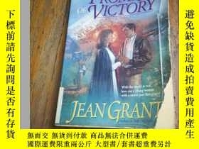 二手書博民逛書店The罕見Promise of Victory (The Sal