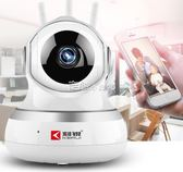 無線攝像頭監控器高清套裝網絡家用夜視室內wifi室外手機遠程監控YYP 走心小賣場